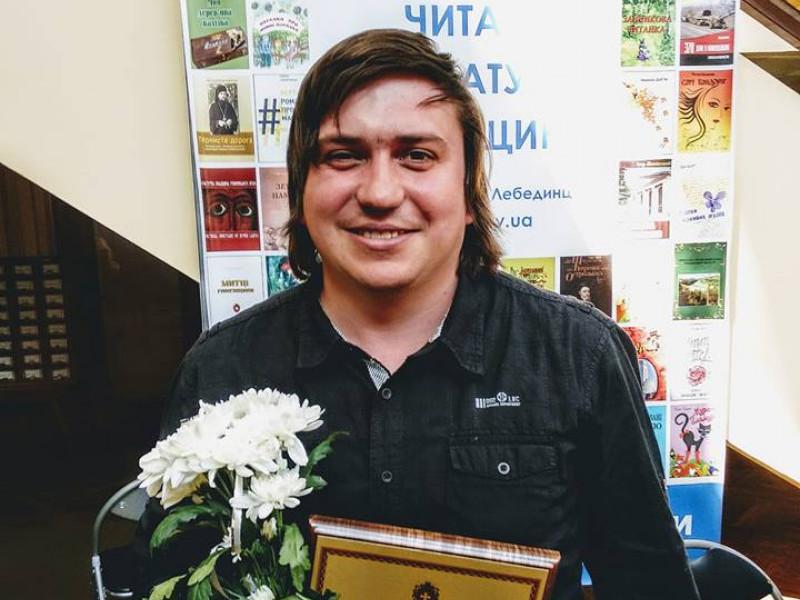 Поетичні твори Матвійчука Юрія